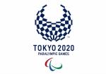 Azərbaycan Tokio-2020-yə daha iki lisenziya qazandı